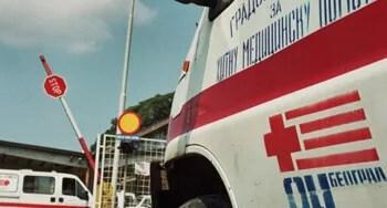 Hitna pomoć Beograd Udes