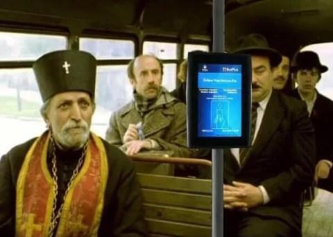 Bus Plus - Disanje na škrge