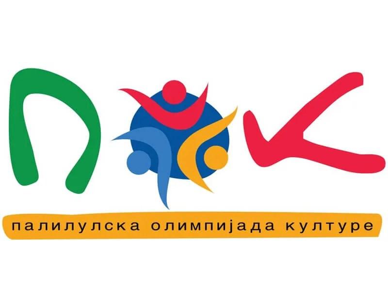Palilulska olimpijada kulture - POK2013