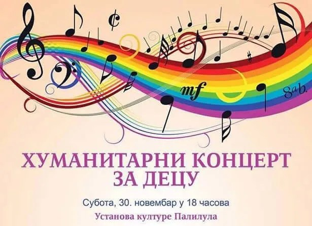 Humanitarna akcija: Raspevane zvezdice pevaju za decu iz Zvečanske - 27.11.2013