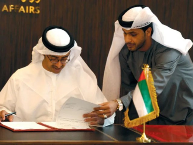 Fond Abu Dabija finansira PKB