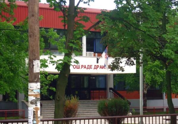 Osnovna škola Rade Drainac proslavila 44. rođendan - 2014