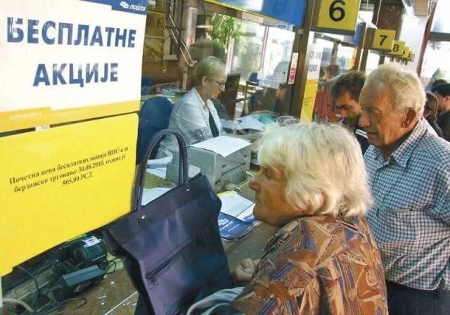 Građanima uplaćeno 600 dinara na ime dividende