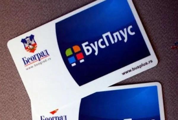 Dopuna personalizovanih kartica za novembar počinje od sutra 2014.10.
