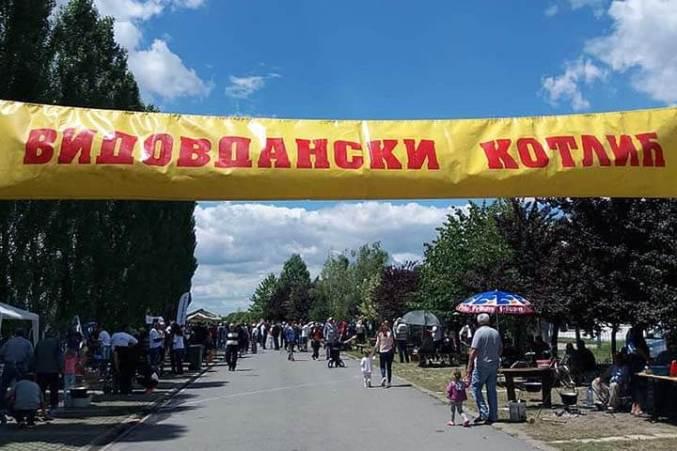 Vidovdanski kotlić 2018