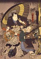 Hachiman Tarô Yoshiie