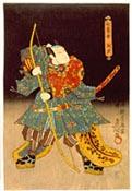 Saitôgo Kunitake