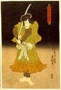 Akugenta Yoshihira