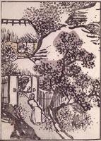 Bunpô Painting Manual: Second Series