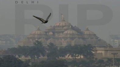 फोटो क्रेडिट- PTI, एडिटेड By पर शांत