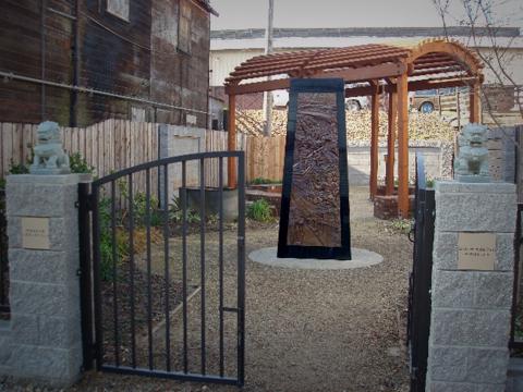 memorialpark_2
