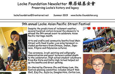 2019_Summer_LF_Newsletter