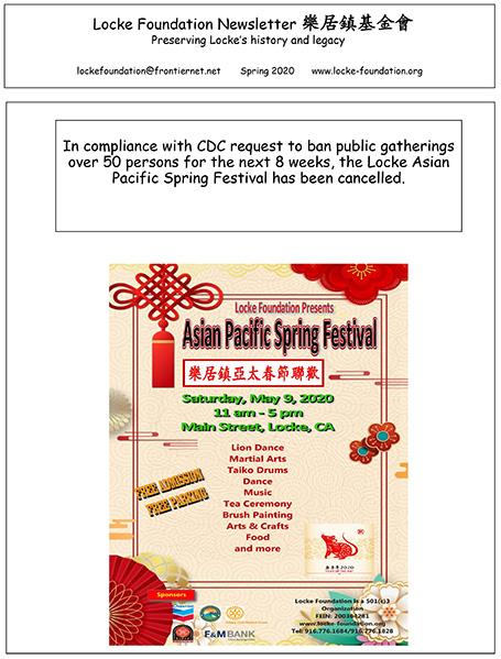 2020 Spring LF newsletter-cover