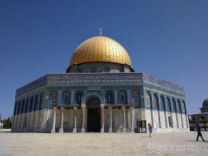 Israel con Niños: Cúpula de la Roca