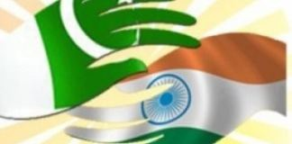 238879-pakistan_india_relations_ MFN