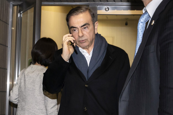 [NEWS] Former Nissan chairman Carlos Ghosn could be rearrested – Loganspace
