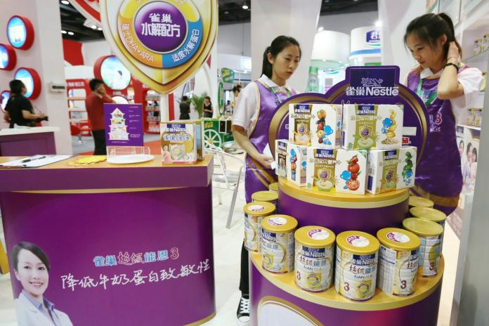 [NEWS] Nestle, rivals vie for big baby formula prize in China's smaller cities – Loganspace AI