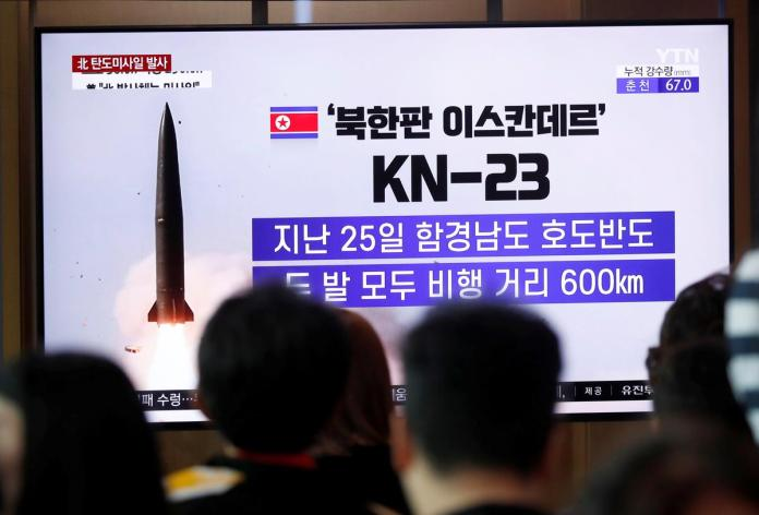[NEWS] U.S. still hopes for talks after latest North Korean missile tests – Loganspace AI