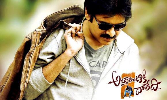 Attarintiki Daredi Leaked Movie
