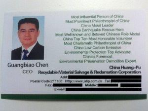 Pompous name card