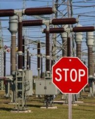 Power Substation Stop Sign