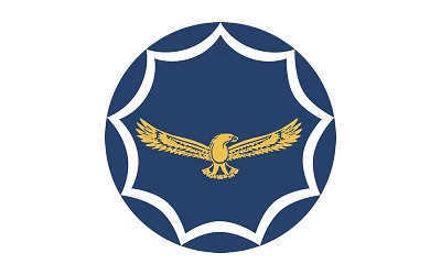 How Join South African Air Force