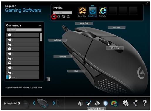 Logitech Gaming Software G502 | Games World