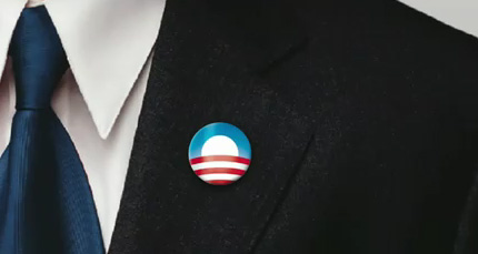 Unchosen variation on Obamas campaign logo, by Sol Sender