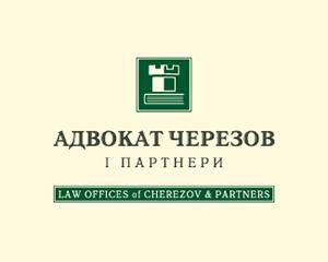 avukat logo