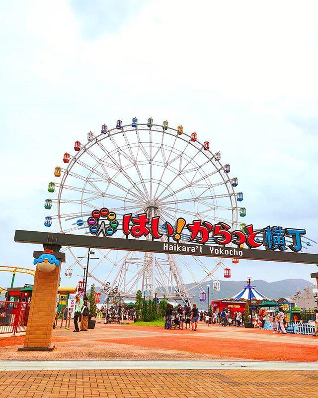 Get your ride on... •••#shimonoseki #japan #maidirebanzai #lunapark #travel #travelling #traveler #instatravel #wanderlust #trip #lifeofadventure #doyoutravel #instapassport #instatraveling #mytravelgram #travelgram #travelingram #travelstoke #traveling #travelblog #instago