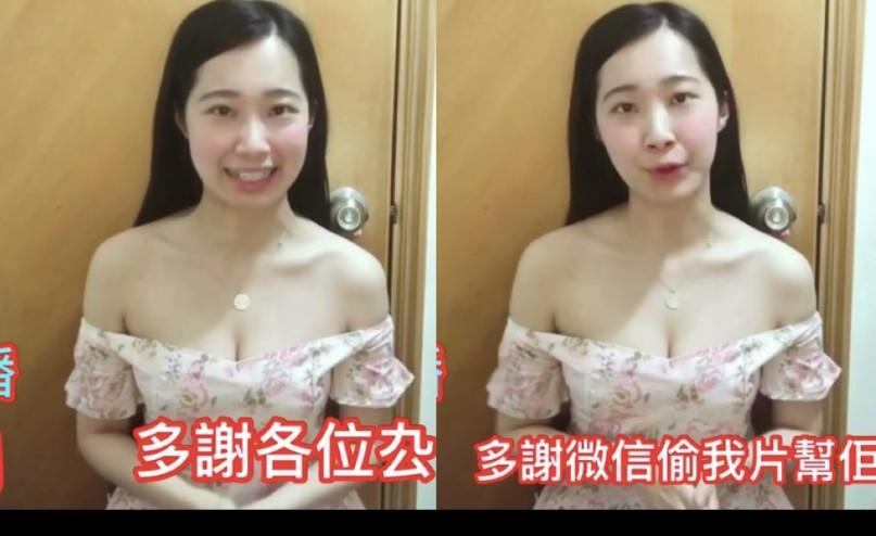 中文老師Miss潘拍片教文言文廣受歡迎 好有誠意咁一字膊出鏡再送免費改文服務 | 佬假期 LoHoliday