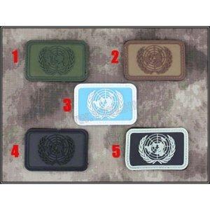 Emerson Patch 3D PVC ONU / Nations Unis OD