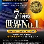 TOKYO MARUI AK 250R Magazine