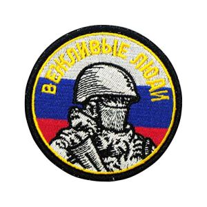 Cobra Tactical Solutions Embroidery Patch Russia Russian Soldier 'вежливые люди' with Hook & Loop for Cosplay/Airsoft / Paintball