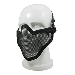 WorldShopping4U respirante Tactical Paintball Métal Mesh militaire Squelette Demi Visage Masque de protection Airsoft War Game (Black)