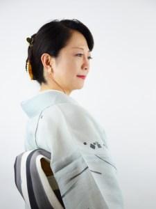 Mariko kimono