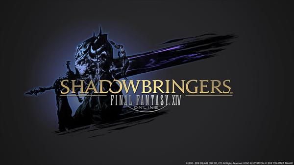 Novedades del parche 5.4 de Final Fantasy XIV Online
