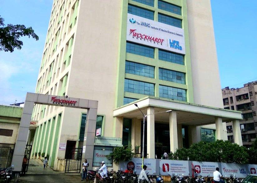 उत्तर मुंबईत पहिल्यांदाच 'अँटीबॉडी कॉकटेल' थेरपीद्वारे कोविड-१९ रूग्णांवर उपचार<br>मीरारोड येथील वॉक्हार्ट रूग्णालयानं वाचवले कोरोनाबाधित रूग्णांचे प्राण