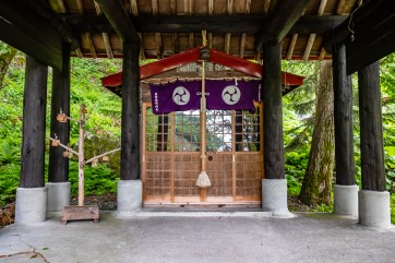Temple prés de Sounkyo