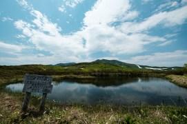 3é étang - Lac Rausu