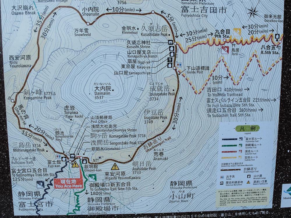 Plan du Mont Fuji et des différents chemins d'accès