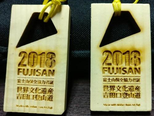 Nos médaillons Fujisan 2018