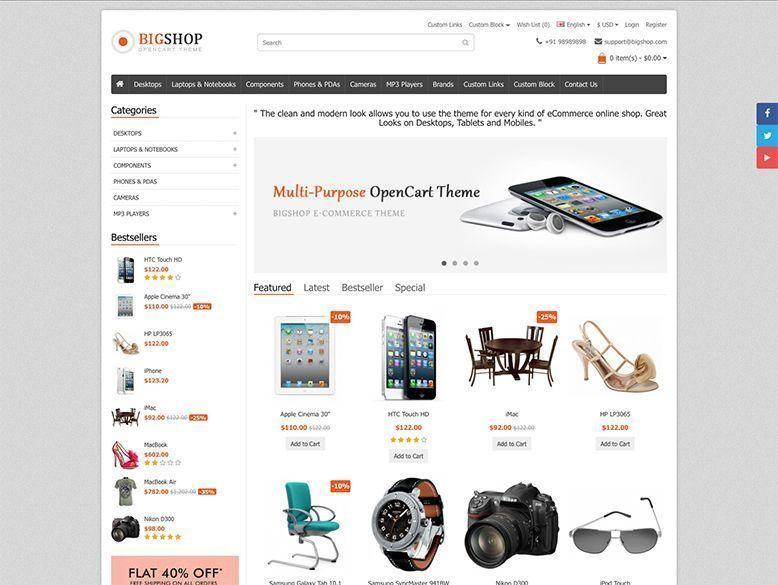 Bigshop - Tema OpenCart para tiendas virtuales