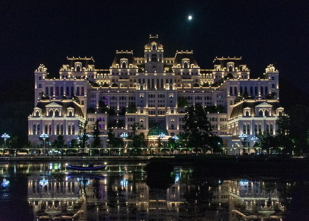 Huanguoyuan White House in Guiyang China