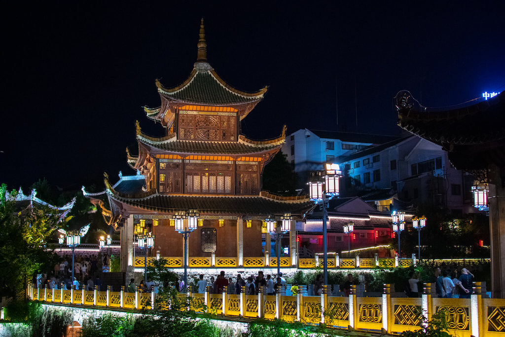 Jiaxiu Tower in Guiyang China at night