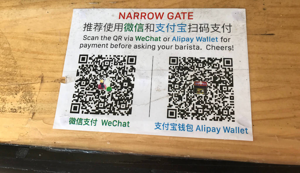 QR Code for Wechat Pay