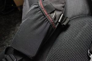 shoulder-strap-quick-pocket