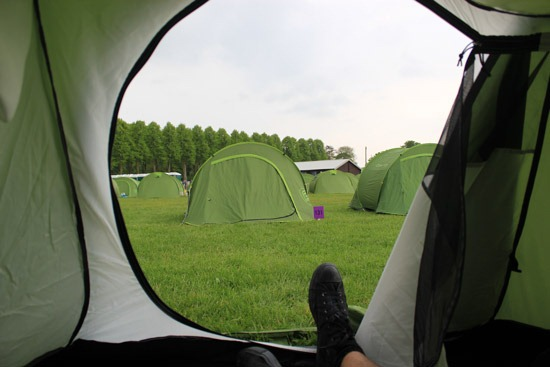 Sportive tent