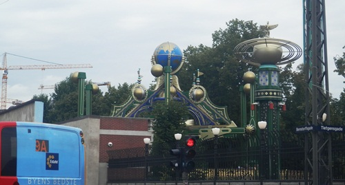 this is all I could see of the the Tivoli from our bus
