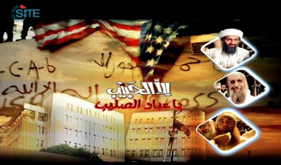 OBL-Mohammed-Zawahiri-Aafaini-Faroq-Video.jpg